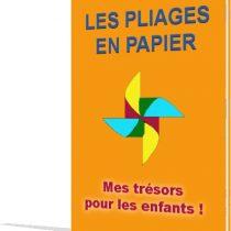 Pliages en papier